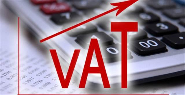 注册英国公司如何缴纳VAT增值税?