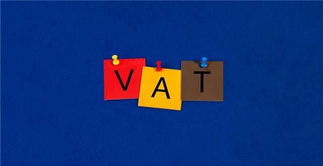 英国VAT注册流程