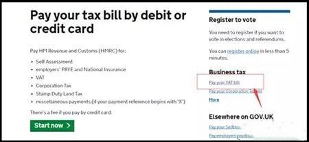 英国VAT网上申报流程7