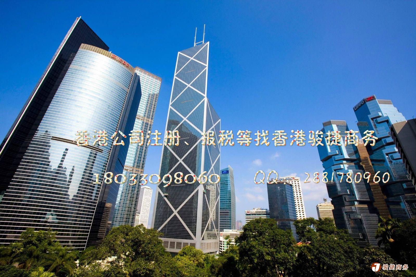 香港公司一定要税务报税吗