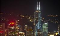 香港公司国际公证认证需要哪些文件?