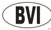 2019注册英属维尔京BVI公司的好处及流程